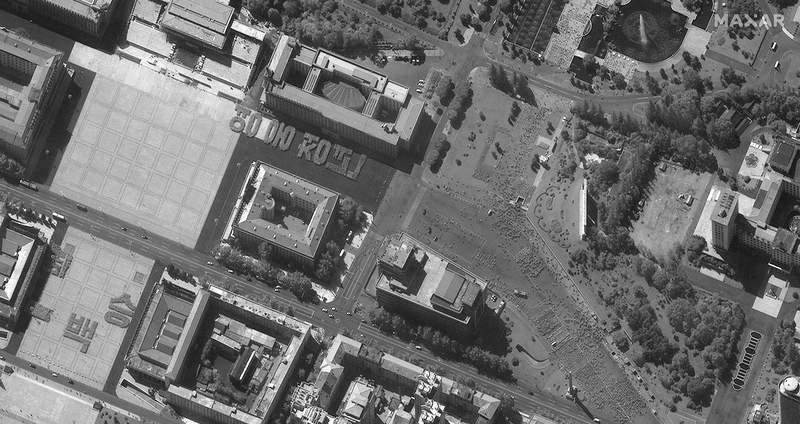This Sept. 17, 2020, photo,  provided by Maxar Technologies shows a parade rehearsal Kim Il Sung Square in Pyongyang, North Korea.(Satellite image 2020 Maxar Technologies via AP)